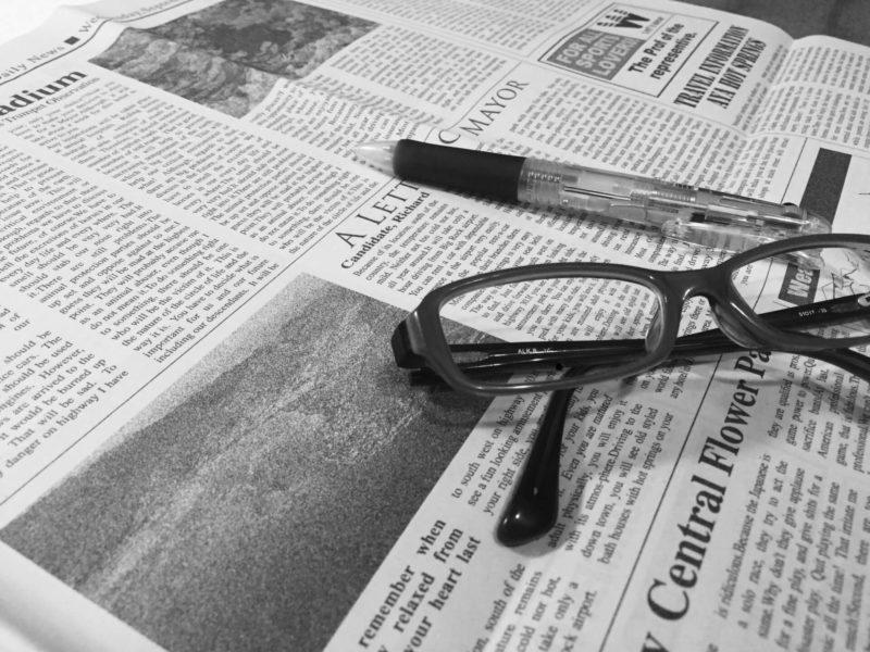 眼鏡と新聞