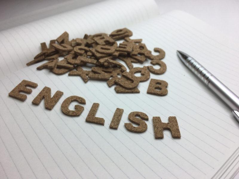 englishのアルファベット